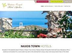 Apollon - 2 * Hotel - Fondana - city of Naxos - Cyclades