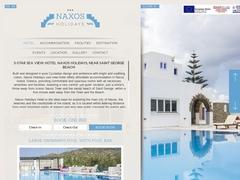 Naxos Holidays - Ξενοδοχείο 3 * - Άγιος Γεώργιος - Νάξος