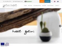 Galini - 1 * Hotel - Agios Georgios - Naxos - Cyclades