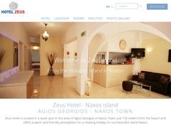 Zeus - 2 * Hotel - Agios Georgios - Naxos - Cyclades