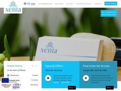 Xenia - Ξενοδοχείο 3 * - Άγιος Προκόπιος - Νάξος - Κυκλάδες