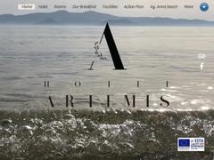 Artemis Hotel - 2 * Hotel - Agia Anna - Naxos - Cyclades