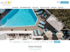 Anatoli - 2 * Hotel - Naxos City Center - Cyclades
