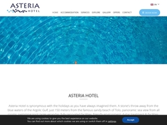 Asteria - Ξενοδοχείο 2 * - Χώρα - Τήνος - Κυκλάδες