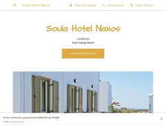 Soula - Hôtel 1 * - Agios Georgios - Naxos - Cyclades