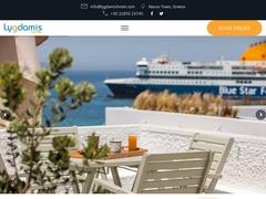 Lygdamis - 2 * Hotel - Agios Georgios - Naxos - Cyclades