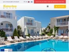 Katerina - Ξενοδοχείο 2 * - Άγιος Προκόπιος - Νάξος - Κυκλάδες