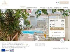 Aeolis - Ξενοδοχείο 3 * - Άγιος Γεώργιος - Νάξος - Κυκλάδες