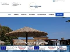 Summerland Holidays Resort - 3 Κλειδιά Ξενοδοχείο - Καστράκι - Νάξος