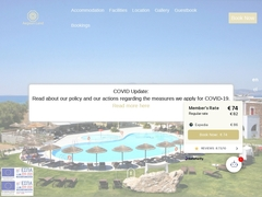 Aegean Land - Ξενοδοχείο 3 Keys - Μαραγκάς - Νάξος - Κυκλάδες