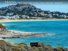 Erato Studios - Hotel 2 Keys - Mikri Vigla - Naxos - Cyclades