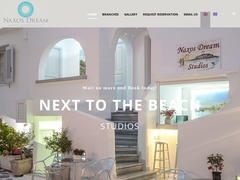Naxos Dream - 2 Keys Hotel - City Center - Naxos - Cyclades