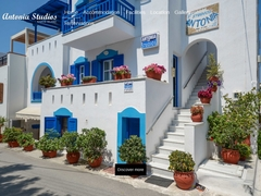 Antonia Studios - 2 Keys Hotel - Άγιος Γεώργιος - Νάξος