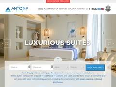 Antony Studios - Άγνωστο - Άγιος Γεώργιος - Νάξος - Κυκλάδες