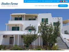 Farma Studios - Ακατηγορία - Αγία Άννα - Νάξος - Κυκλάδες