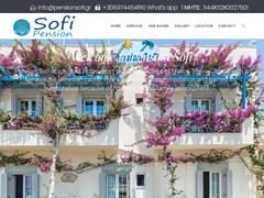 Sofi Pension Studios - Χωρίς κατηγορία - Grotta - Νάξος - Κυκλάδες