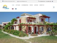 Acti Plaka Apartments - Άγιος Αρσένιος - Νάξος - Κυκλάδες