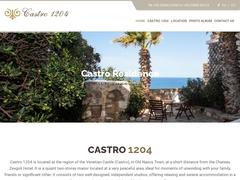 Castro Residence - Κάστρο - Παλιά Πόλη - Νάξος - Κυκλάδες