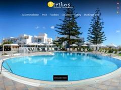 Birikos Studios - Άγνωστο - Άγιος Προκόπιος - Νάξος - Κυκλάδες
