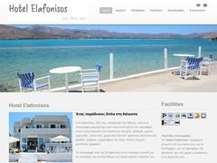 Elafonisos/île - Hotel Elafonisos