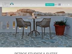 Studios Petros - Ακτασσόμενο - Πολύκαρπος - Πόλη Νάξου - Κυκλάδες