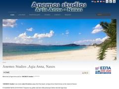 Anemos Studios - Αγία Άννα - Νάξος - Κυκλάδες