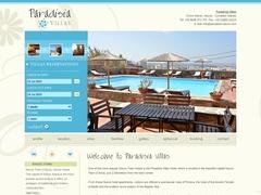 Paradisia Villas - Ακατηγορία - Νάξος - Κυκλάδες