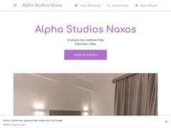 Alpha Studios - Ακτασσόμενο - Άγιος Γεώργιος - Νάξος - Κυκλάδες