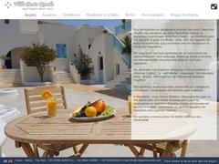 Villa Porto Rondo Studios - Άγιος Προκόπιος - Νάξος - Κυκλάδες
