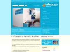 Antonio Studios - Άγιος Γεώργιος - Νάξος - Κυκλάδες