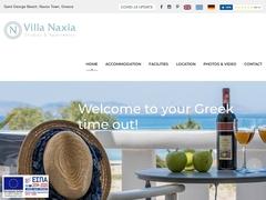 Villa Naxia Studios - Άγιος Γεώργιος - Νάξος - Κυκλάδες