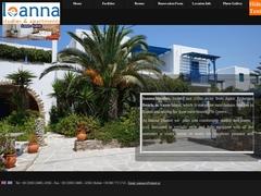 Ioanna Studios - Άγιος Προκόπιος - Νάξος - Κυκλάδες