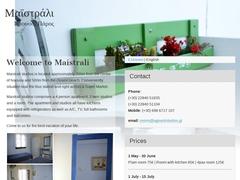 Maistrali Studios Classified 1 Key - Νάουσα - Πάρος - Κυκλάδες