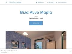 Villa Anna Maria Classified 1 Key - Αλυκή - Πάρος - Κυκλάδες