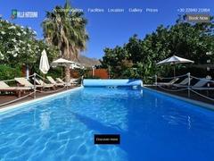 Villa Katerina Studios Classified 2 Keys - Agios Andreas - Paros