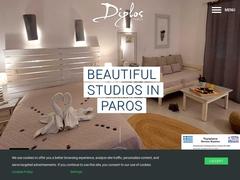 Diplos Studios Classé 2 Clés - Livadia - Paros - Cyclades
