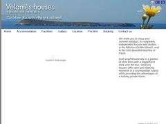 Velanies Houses Classified 2 Keys - Marpissa - Paros - Cyclades