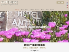 Anthippi Apartments Classified 2 * - Parikia - Paros - Cyclades