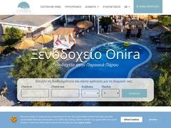 Ξενοδοχείο Onira Classified 2 * - Παροικιά - Πάρος - Κυκλάδες