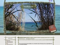 Kalamies Hotel Classified 2 * - Dryos - Paros - Cyclades