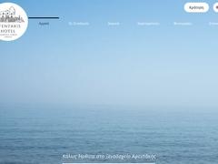 Afendakis Hotel Classified 2 * - Marpissa - Paros - Cyclades