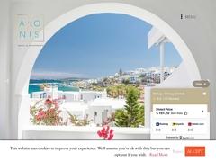 Adonis Hotel Studios Classified 2 * - Naoussa - Paros - Cyclades