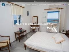 Ξενοδοχείο Arkas Inn Classified 4 * - Πίσω Λιβάδι - Πάρος - Κυκλάδες