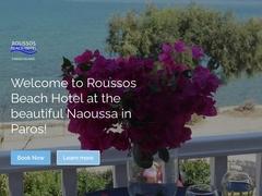 Roussos Beach Hotel - Άγιοι Ανάργυροι - Πάρος - Κυκλάδες