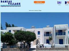 Damias Village - Classified 2 Keys - Parikia - Paros - Cyclades