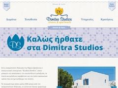 Dimitra Studios - Hotel 3 Clés - Naoussa - Paros - Cyclades