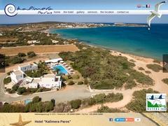 Kalimera Paros Πολυτελής Κατοικία - 4 * - Φιλιζή - Πάρος