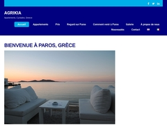 Agrikia Rooms - Αλυκή - Πάρος - Κυκλάδες