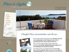 Flora & Agelos Studios 1 key - Μπουδάρι - Δρυός - Πάρος - Κυκλάδες