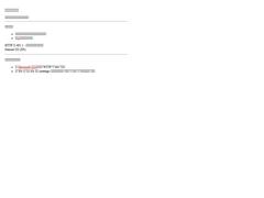 Villa Giorgio - Πίσω Λιβάδι - Πάρος - Κυκλάδες